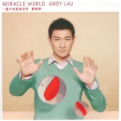 一只牛的异想世界/ Miracle World