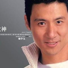 张学友16年金曲精选Vol.1/ Ca Khúc Tuyển Chọn Trong 16 Năm (CD2) - Trương Học Hữu