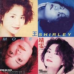 More Shirley (CD1)