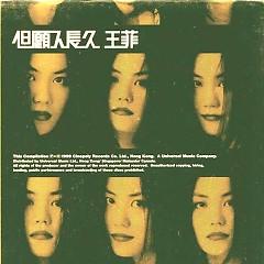 但愿人长久/ Nguyện Người Dài Lâu (CD1)