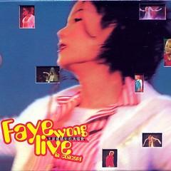 最精彩的演唱会/ Live In Concert (CD2)