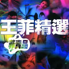王菲 89~97' 32精选/ Vương Phi Những Năm 89~97 Tuyển Chọn (CD3)