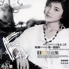 王菲-珍藏集/ Vương Phi – Bộ Sưu Tập (CD1)