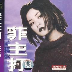 菲主打/ Faye Main (CD2)
