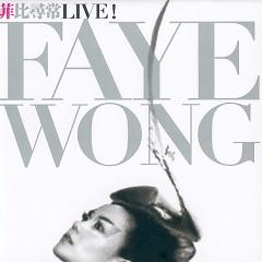菲比寻常/ Unusual Faye (CD4)