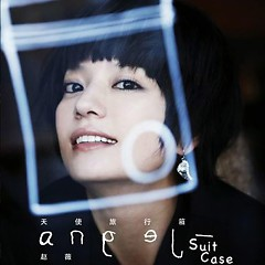 天使旅行箱/ Angle Suit Case - Triệu Vy