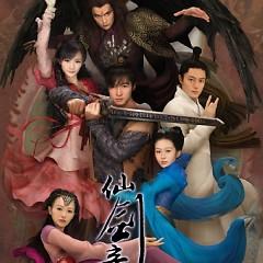 仙剑奇侠传三电视原声带/ Nhạc Phim Tiên Kiếm Kì Hiệp Truyện III (CD2)