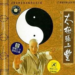 太极张三丰/ Thái Cực Trương Tam Phong (CD3)