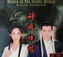 神雕侠侣/ Thần Điêu Hiệp Lữ (CD1)