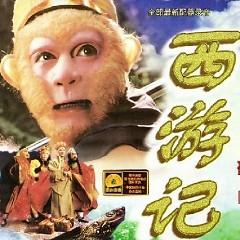 西游记/ Tây Du Ký (CD1) - Various Artists