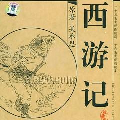 西游记86版 电视剧录制版/ Tây Du Ký (Bản 86) (TV Recording Version) (CD2)