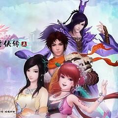 仙剑奇侠传五/ Chinese Paladin 5 (Bản Đài Loan) (CD4)