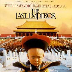 末代皇帝/ The Last Emperor (CD2)