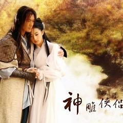 神雕侠侣/ Thần Điêu Hiệp Lữ (Bản 2006) (CD1)