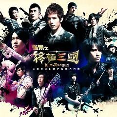 终极三国/ K.O.3anguo (CD1)