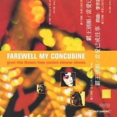 Farewell My Concubine (CD1)