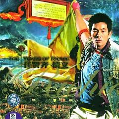 情义新歌+精选光耀全记录/ The Years Of Richie (情盘) (CD1) - Nhậm Hiền Tề