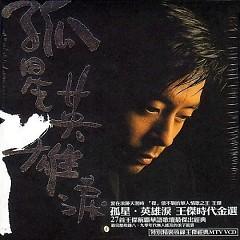 孤星 英雄泪/ Ngôi Sao Cô Đơn - Giọt Lệ Anh Hùng (CD2)
