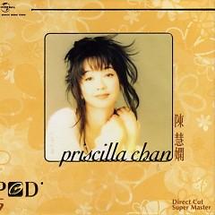 Priscilla Chan (CD2)