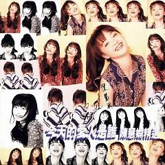 今天的爱人是谁/ Who Is Today's Lover (CD1)