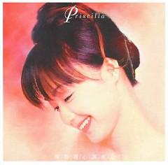 心满意足/ Nơi Hài Lòng Nhất (CD1)