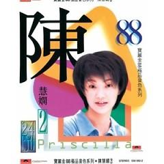 柔情金曲精装集/ Rou Qing Jin Qu Jing Zhuang Ji (CD2)