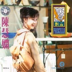 飘雪/ Mưa Tuyết (CD1)