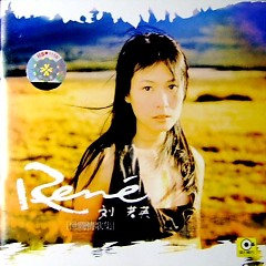 世间情歌集/ Love Songs Set The World (CD2)