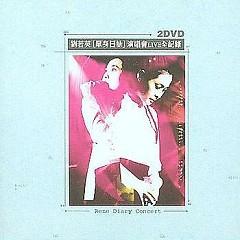 单身日志演唱会Live全记录/ Rene Liu's Concert (CD4)