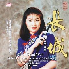 长城/ The Great Wall