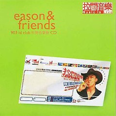 Eason&Friends 903 Id Club拉阔音乐会/ Eason & Friends 903 Id Club Live Concert