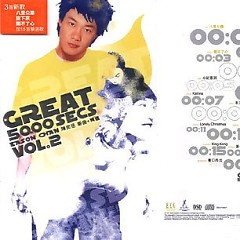 Great 5000 Secs Vol.2 (CD1)
