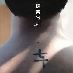 七/ Bảy (CD1)