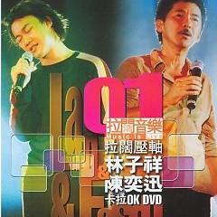 拉阔压轴演唱会 (林子祥+ 陈奕迅)/ The Best Live (CD3)