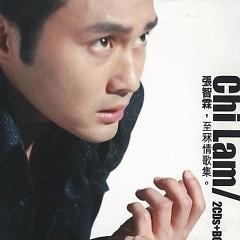 至霖情歌集/ Chi Lam Love Songs Collection (CD3)