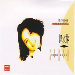 往日情怀/ Way We Were (CD3)