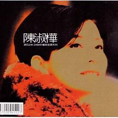 滚石24k金碟/ 24K Golden Selection (CD1)