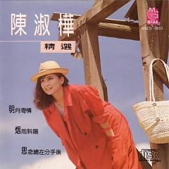 陈淑桦精选/ Trần Thục Hoa Tuyển Chọn (CD2)