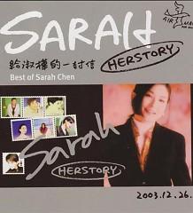 给淑桦的一封信/ A Letter To Sarah (CD2) - Trần Thục Hoa
