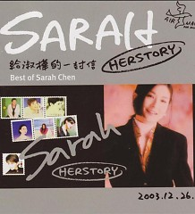 给淑桦的一封信/ A Letter To Sarah (CD4) - Trần Thục Hoa