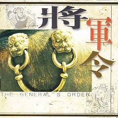 20世纪龙音经典(民乐精曲)/ Selected Chinese Traditional Music (CD2)