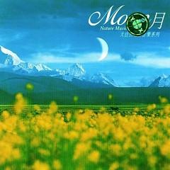 月/ Nguyệt (CD2)