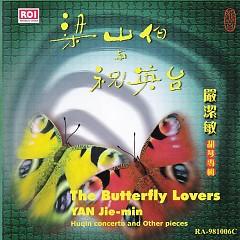 梁山伯与祝英台(严洁敏胡琴专辑)/ The Butterfly Lovers