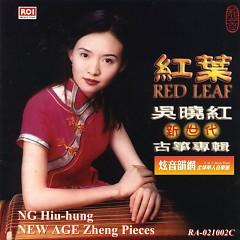 红叶(吴晓红古筝专辑)/ Red Leaf