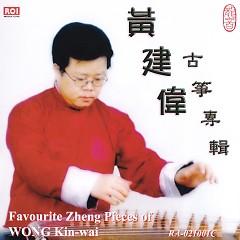 黄建伟古筝专辑/ Favourite Zheng Pieces Of Wong Kin-Wai