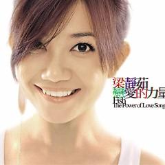 恋爱的力量/ The Power Of Love Songs (CD1)