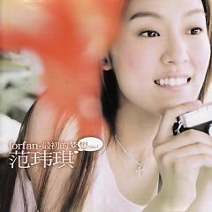 最初的梦想/ Ước Mơ Ban Đầu (CD2)