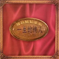 一生的情人(情歌辑)/ Life Lover (CD2) - Quách Phú Thành