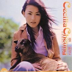 首张国语同名专辑/ Debut Mandarin