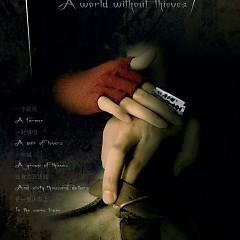 天下无贼/ A World Without Thieves (CD1)